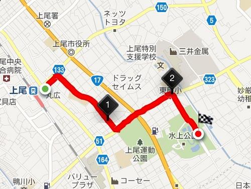 2011.11.05_上尾駅~水上公園