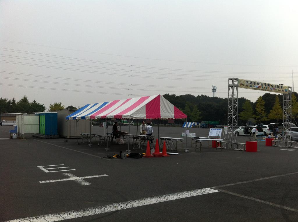 2011.11.05_さいたま水上公園