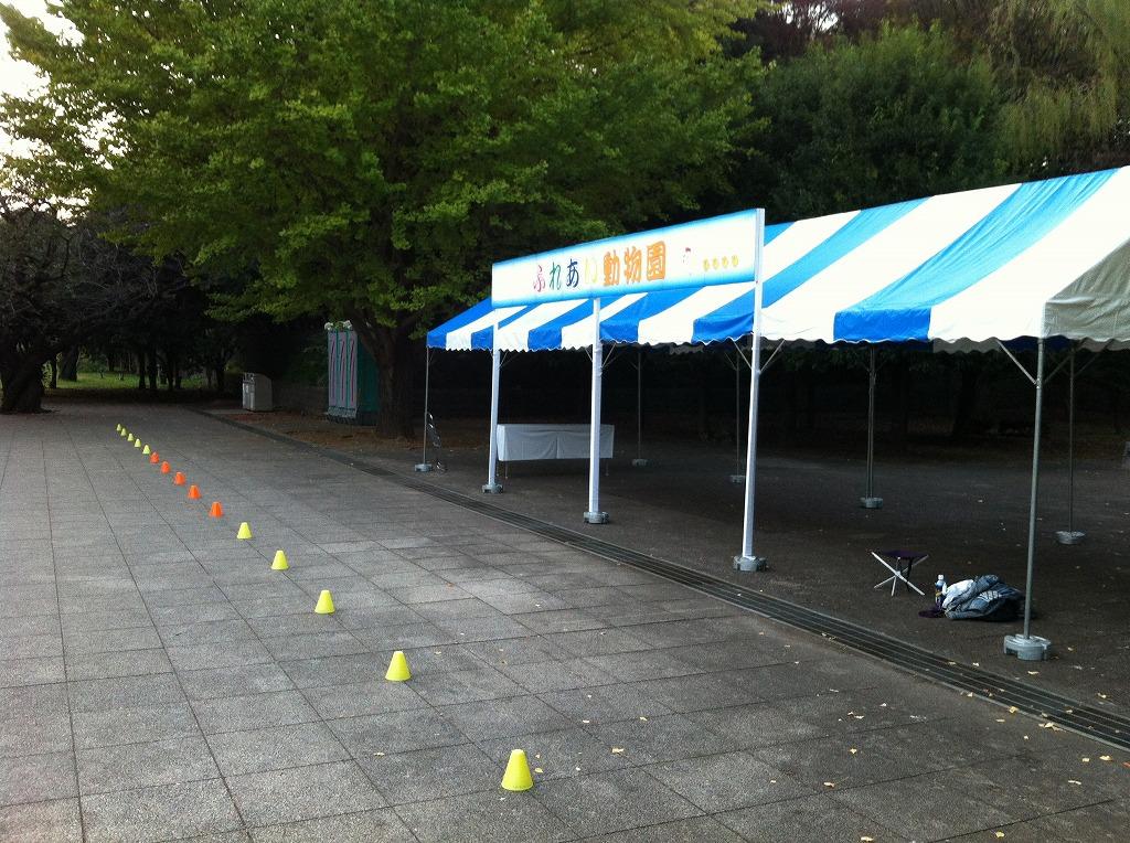 2011.11.04_Hikarigaoka (7)