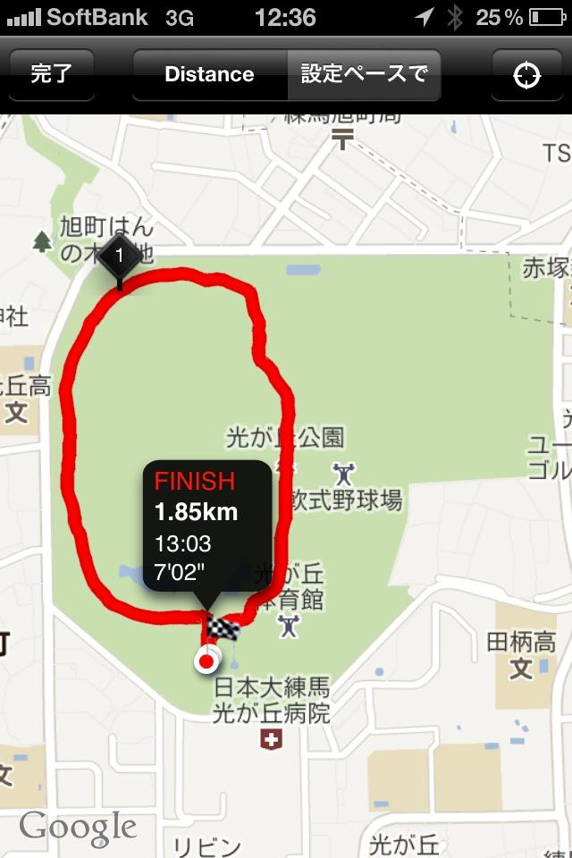 2011.9.17_光が丘周回