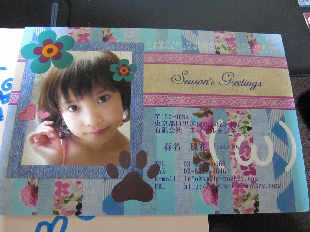 プレミアムにょほう(ω)カード