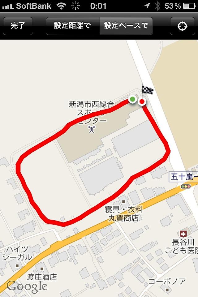 2011.08.15_新潟西総合スポーツセンター (trim-course_2)