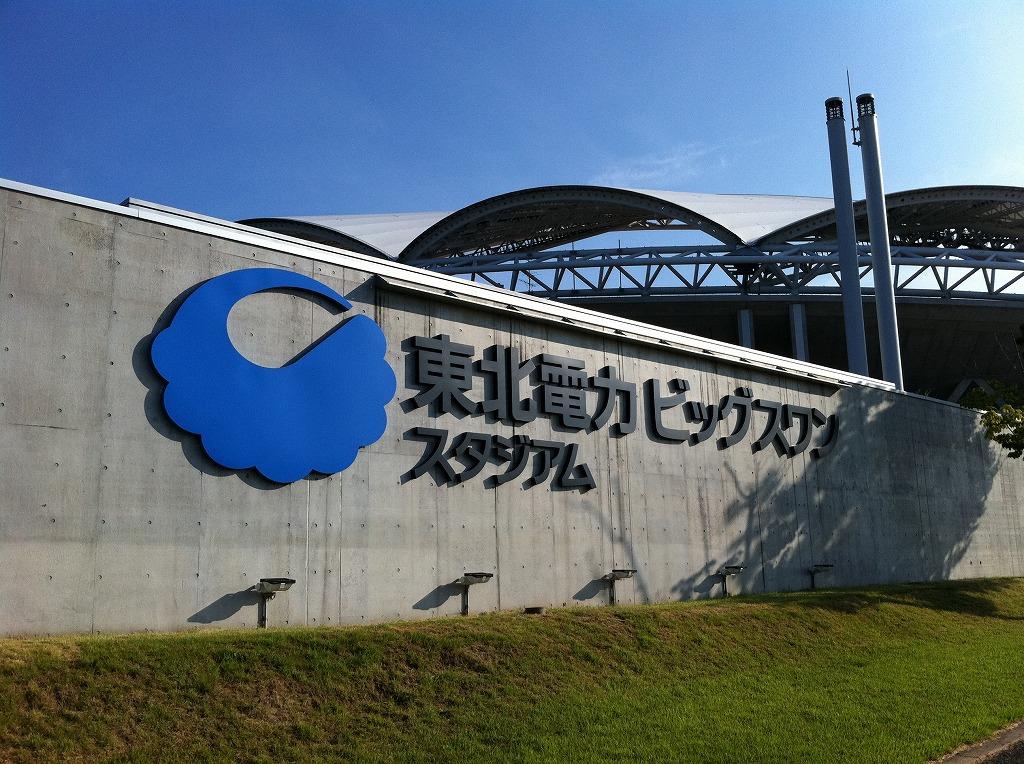 2011.08.14_新潟県スポーツ公園 (big-swan-stadium)