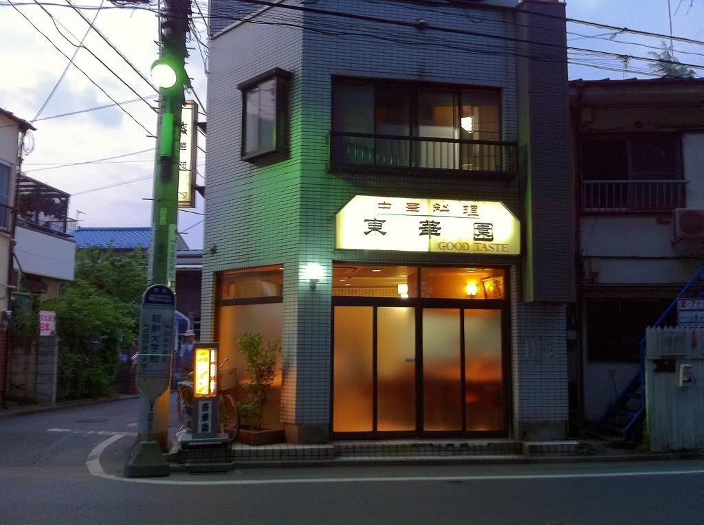 2011.08.12_東華園 (1)