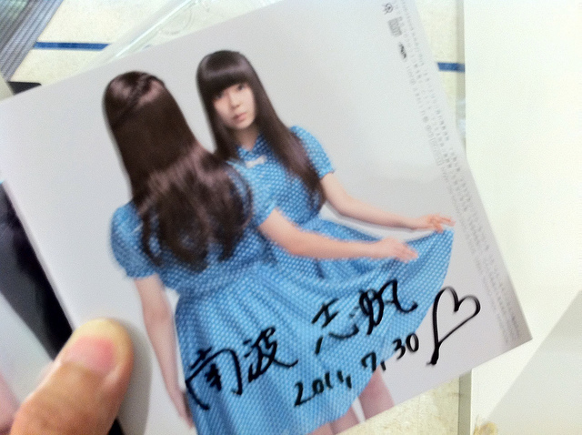 2011.07.30_新宿タワレコ