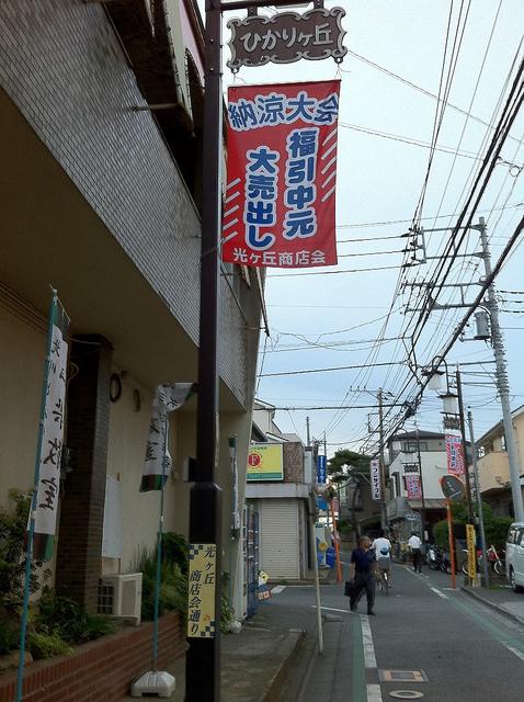 小平_光が丘商店会 (1)