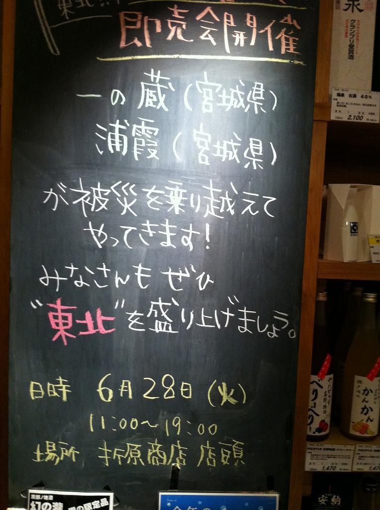 2011.06.24_門仲折原商店 (2)
