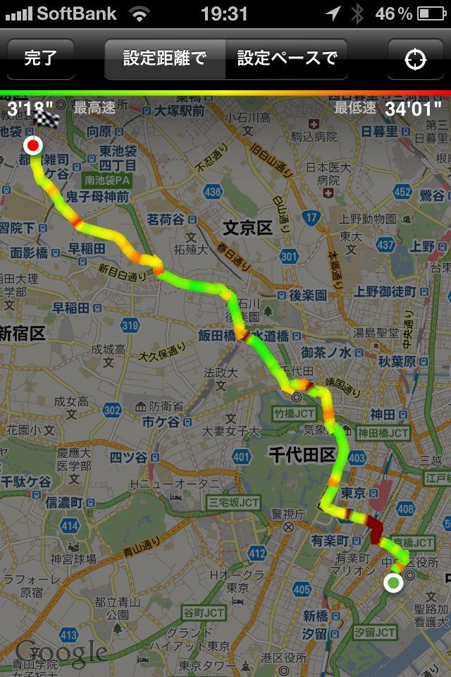 2011.06.09_CR (3)
