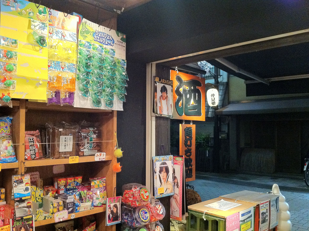 2011.05.26_折原商店(1)
