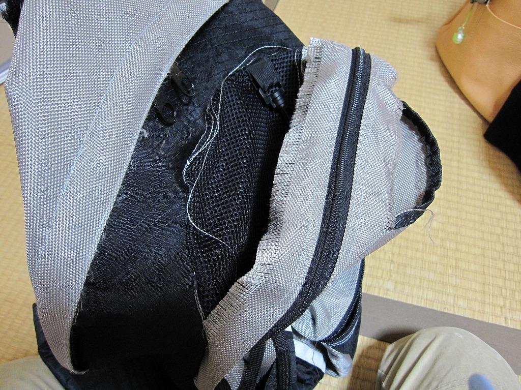daypack (3)