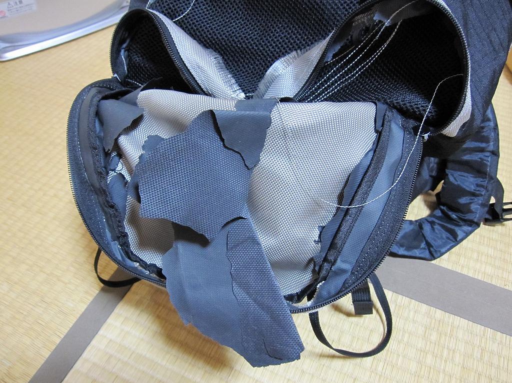 daypack (4)