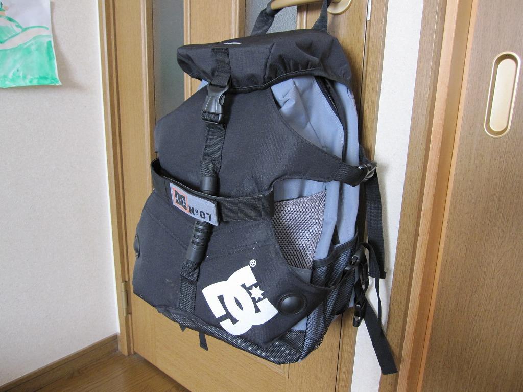 daypack (5)