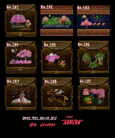 BPAコンテスト「桜」