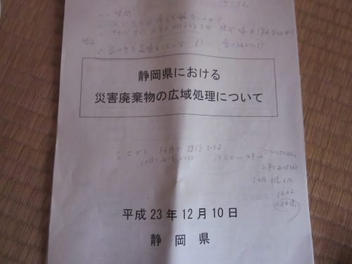 IMG_0891 (500x375)