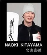 bt_kitayama.jpg