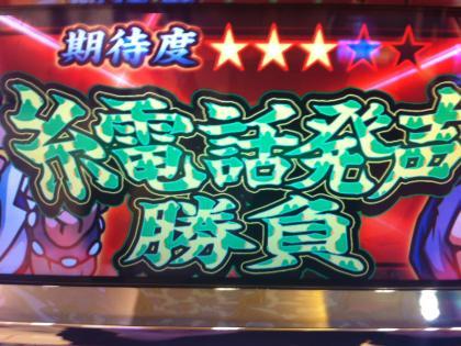 8_convert_20121103003622.jpg