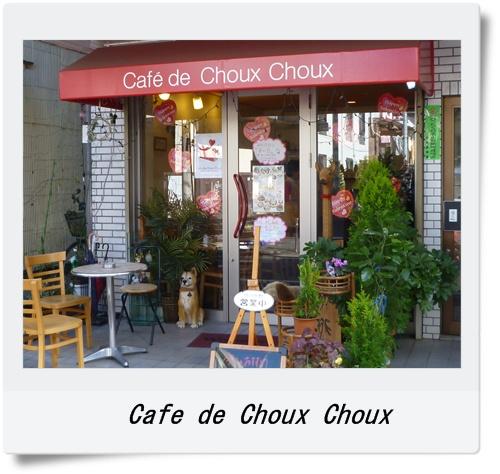 Cafe de Choux Choux