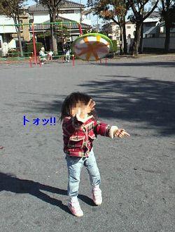 2011111710540001.jpg