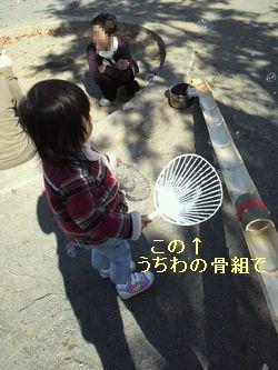 2011111710560000.jpg