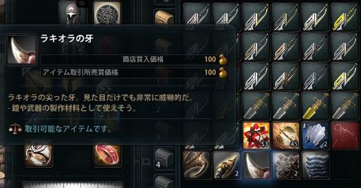 2012_12_03_0006.jpg