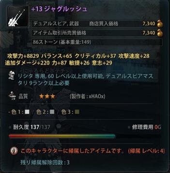 2012_12_05_0035.jpg