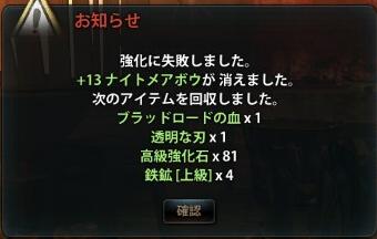 2012_12_28_0005.jpg