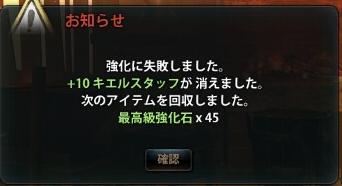 2012_12_28_0007.jpg