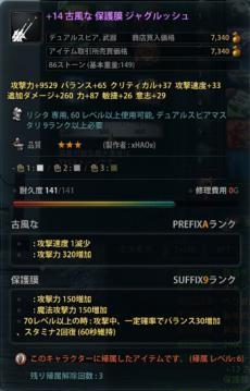 2012_12_28_0009.jpg