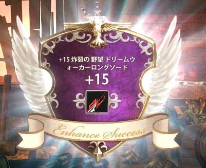 2012_12_31_0005.jpg
