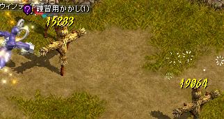 ゲイル(エイド無)
