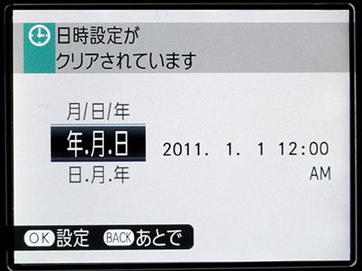x10_102-2.jpg