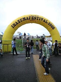 稲妻フェスティバル