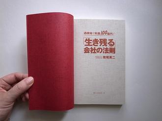 R0012320