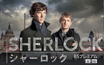 Sherlock_4