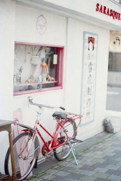 赤/自転車