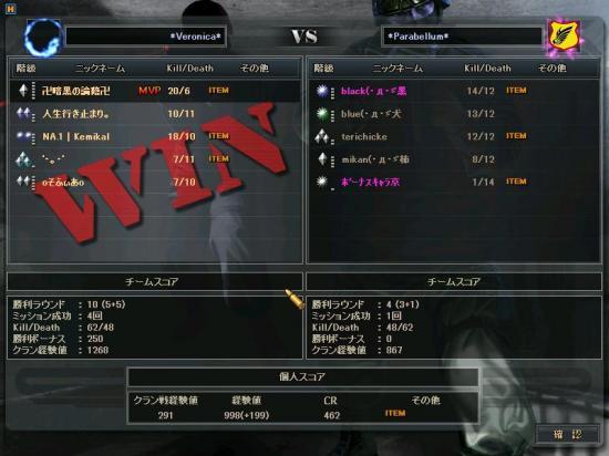 2012-12-17+15-25-19_convert_20121219020708.jpg