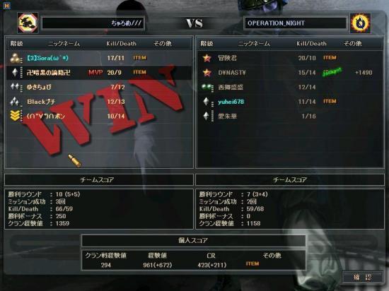 2012-12-18+00-11-28_convert_20121219020828.jpg