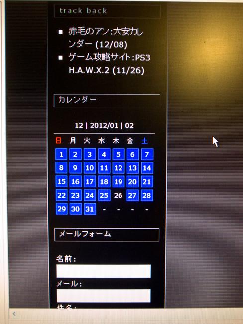 _0021875.jpg