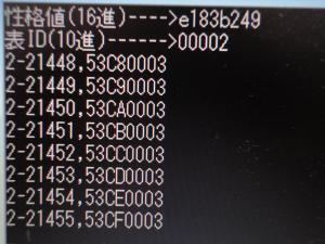 ポケモン+001_convert_20120801230225