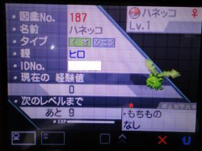 ヒロさん+001_convert_20120805192619