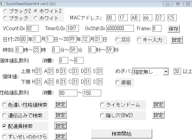 20120816195041805.png