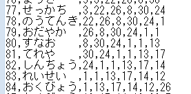 20120816212714c80.png