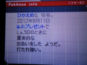 配達員+003_convert_20120816194648