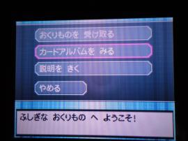 配達員+005_convert_20120816194724