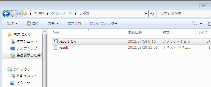 2012082021100258a.png