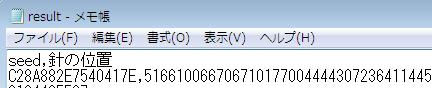 20120820211736cda.png