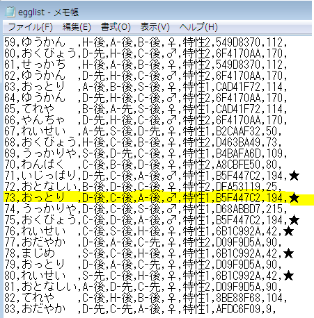 20120824211735ac0.png