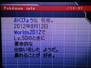 ヒロさん+005_convert_20120902193256