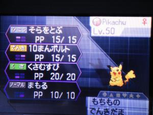 ヒロさん+006_convert_20120902193318