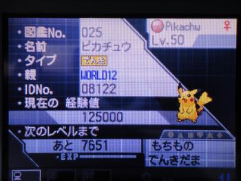 ヒロさん+004_convert_20120902193233